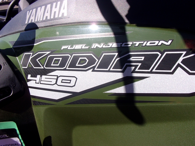 2020 Yamaha Kodiak 450 at Bobby J's Yamaha, Albuquerque, NM 87110