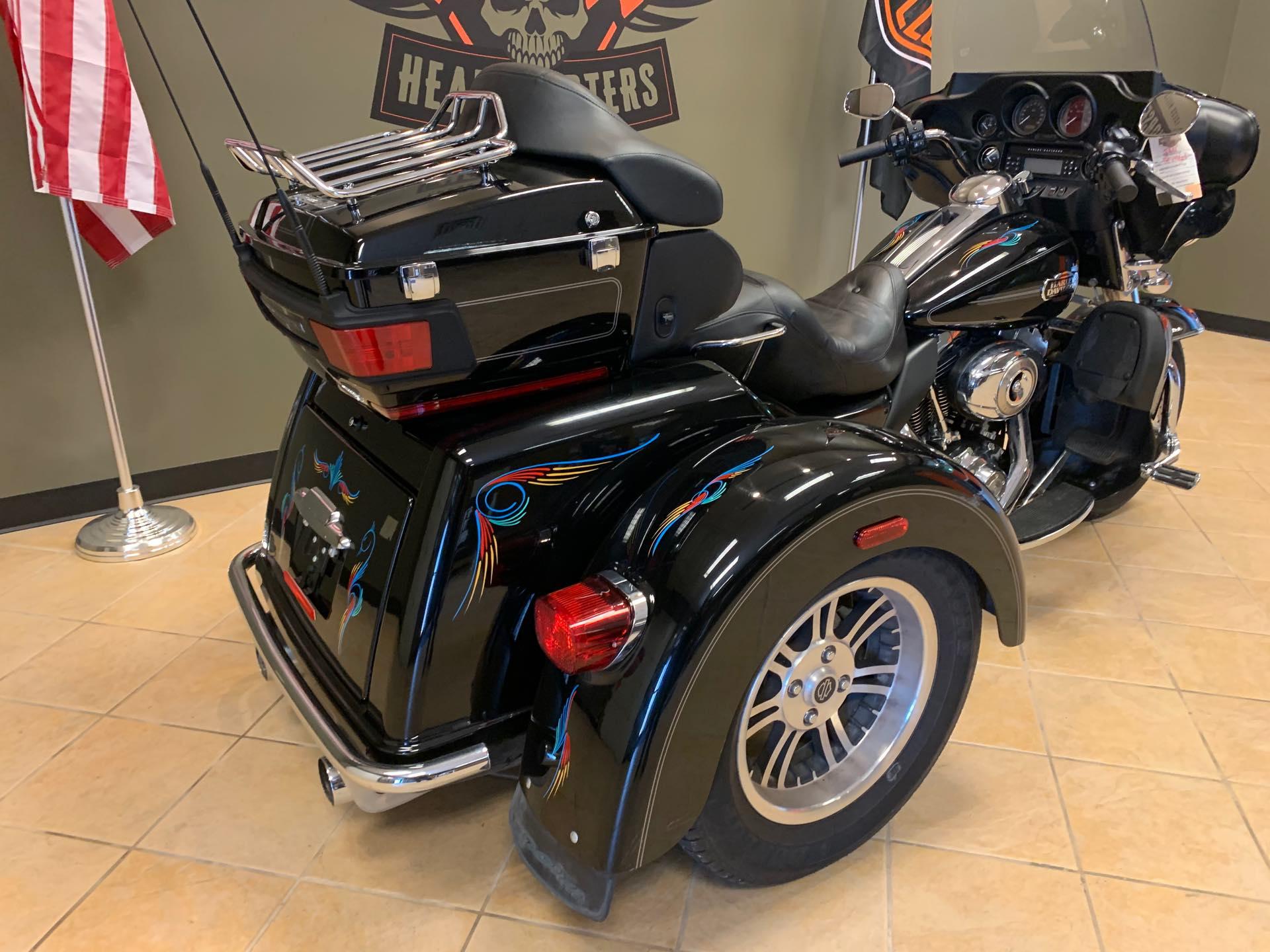 2013 Harley-Davidson Trike Tri Glide Ultra Classic at Loess Hills Harley-Davidson