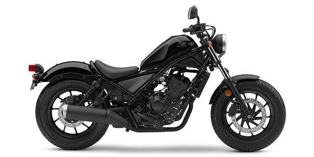 2017 Honda Rebel 300 at Southside Harley-Davidson