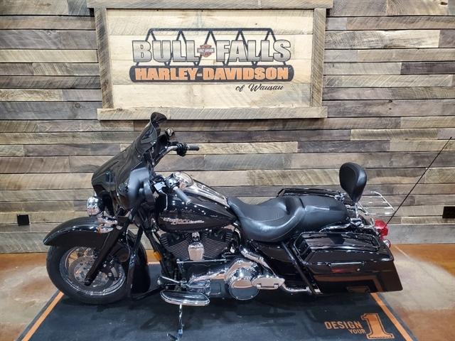 2008 Harley-Davidson Street Glide Base at Bull Falls Harley-Davidson