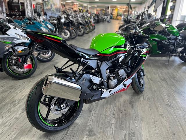 2021 Kawasaki Ninja ZX-6R ABS KRT Edition at Jacksonville Powersports, Jacksonville, FL 32225
