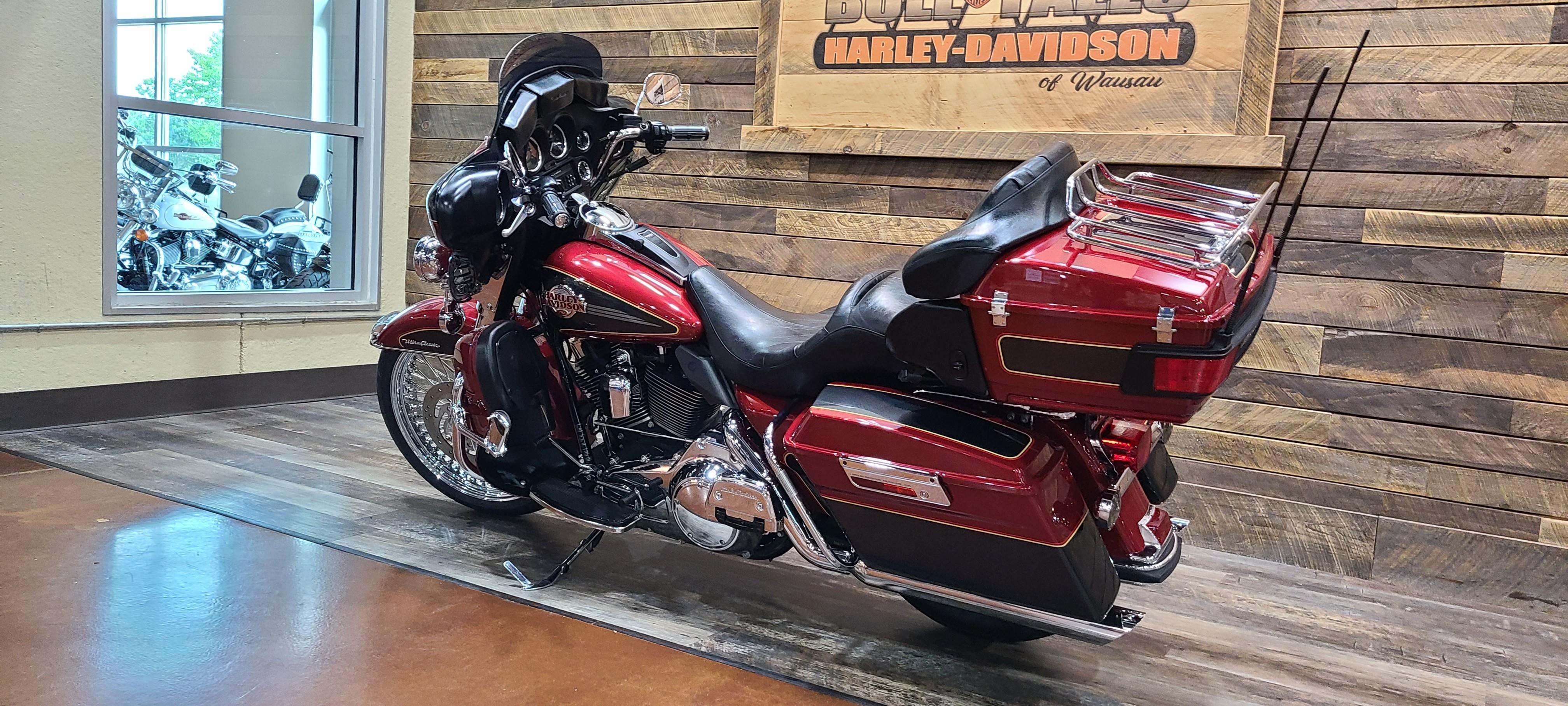 2007 Harley-Davidson Electra Glide Ultra Classic at Bull Falls Harley-Davidson