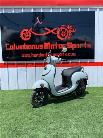 2020 Honda Metropolitan at Columbanus Motor Sports, LLC