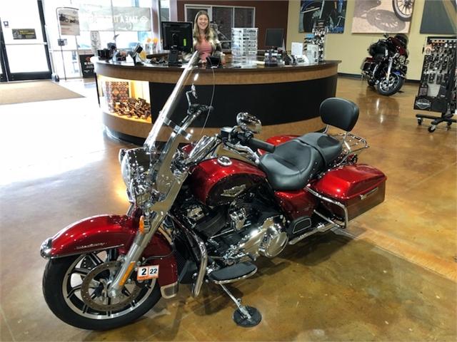 2019 Harley-Davidson Road King Base at Steel Horse Harley-Davidson®