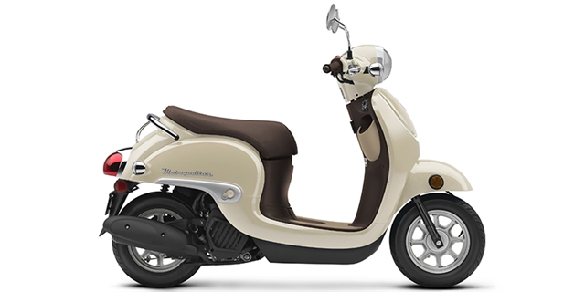 2020 Honda Metropolitan Base at G&C Honda of Shreveport