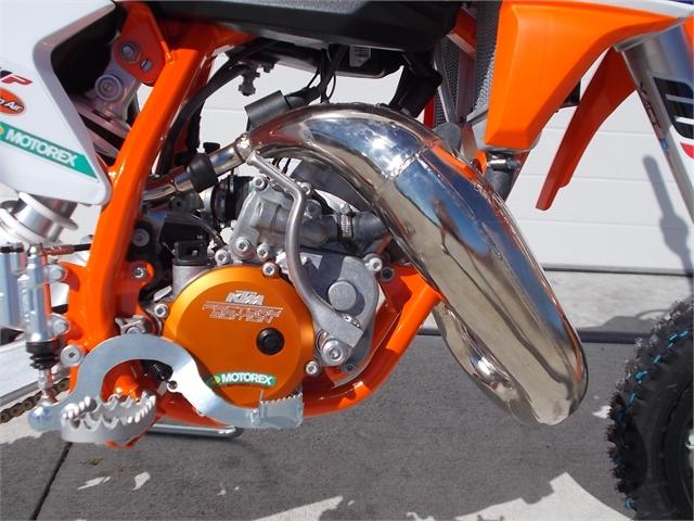 2022 KTM SX 50 Factory Edition at Nishna Valley Cycle, Atlantic, IA 50022