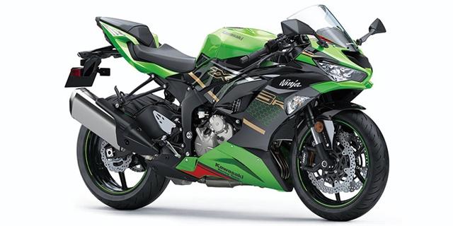 2020 Kawasaki Ninja ZX-6R ABS KRT Edition at Got Gear Motorsports