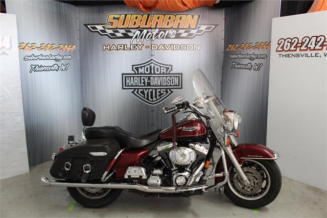 2000 Harley-Davidson FLHRC-I at Suburban Motors Harley-Davidson