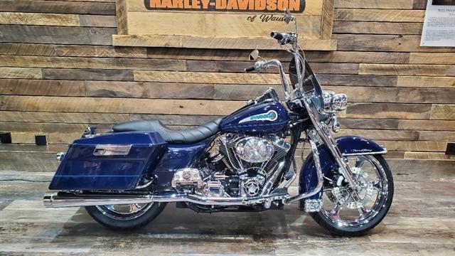 2002 Harley-Davidson FLHRI SHRINE at Bull Falls Harley-Davidson