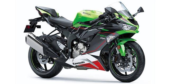 2021 Kawasaki Ninja ZX-6R ABS KRT Edition at Extreme Powersports Inc