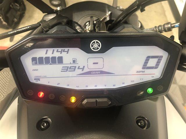 2020 Yamaha MT 07 at Friendly Powersports Slidell