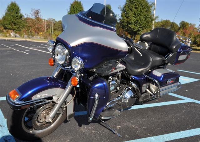 2006 Harley-Davidson Electra Glide Ultra Classic at All American Harley-Davidson, Hughesville, MD 20637