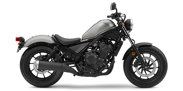 2017 Honda Rebel 500 at Interstate Honda