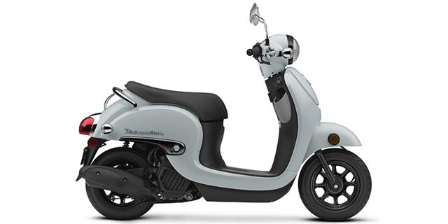 2020 Honda Metropolitan Base at Friendly Powersports Slidell