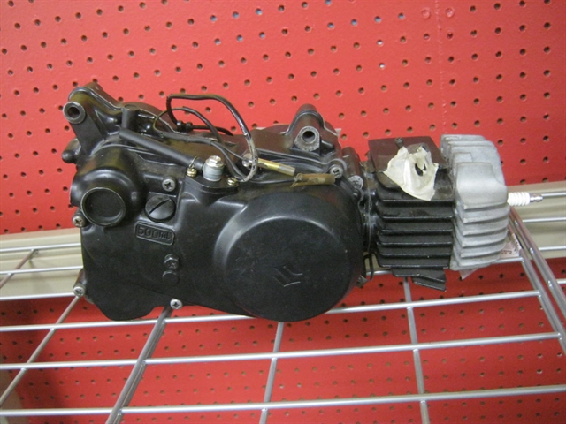 1984 Suzuki LT50 Quad Sport Engine Exchange at Brenny's Motorcycle Clinic, Bettendorf, IA 52722