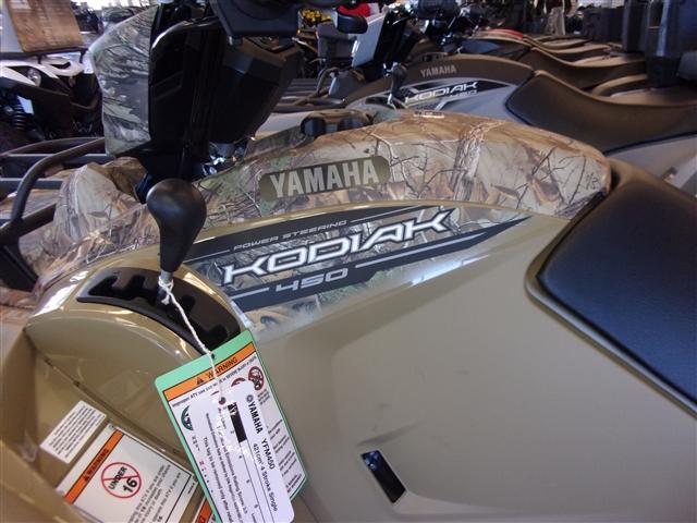 2019 Yamaha Kodiak 450 EPS CAMO at Bobby J's Yamaha, Albuquerque, NM 87110