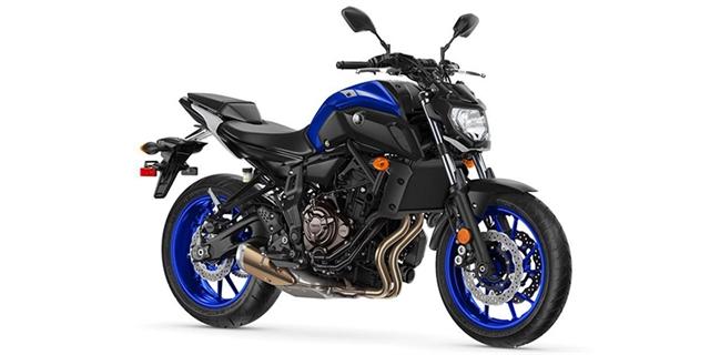 2020 Yamaha MT 07 at Extreme Powersports Inc