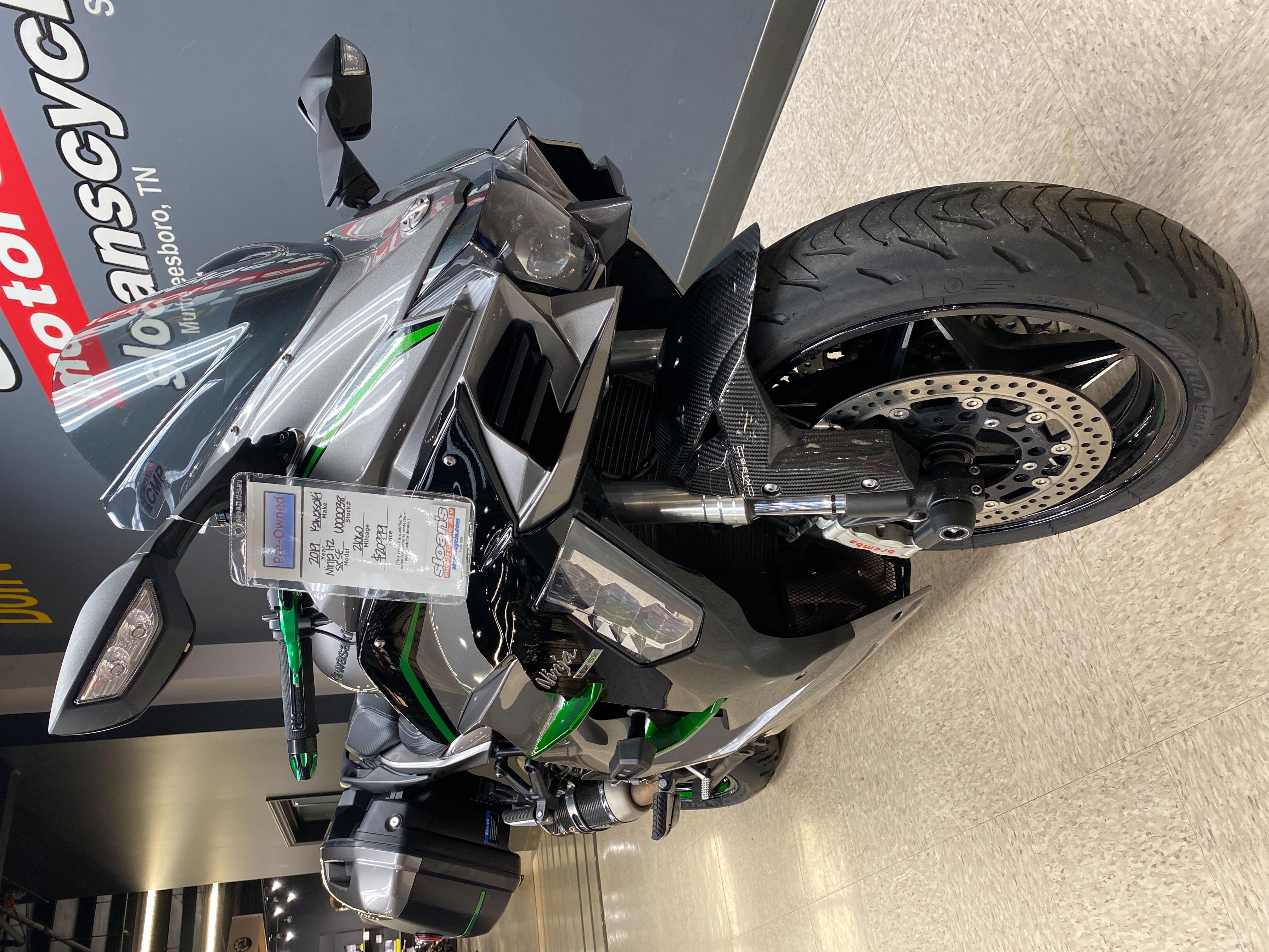 2019 Kawasaki Ninja H2 SX SE+ at Sloans Motorcycle ATV, Murfreesboro, TN, 37129