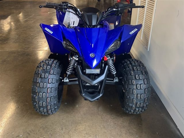 2021 Yamaha YFZ 50 at Powersports St. Augustine