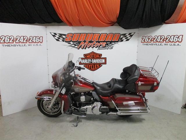 2009 Harley-Davidson Electra Glide Ultra Classic at Suburban Motors Harley-Davidson