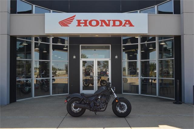 2021 Honda Rebel 300 Base at Shawnee Honda Polaris Kawasaki