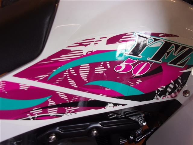 2019 Yamaha YFZ 50 PINK at Bobby J's Yamaha, Albuquerque, NM 87110